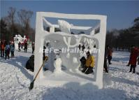 Snow Sculpture from Harbin Ice Festival 2014