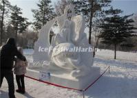 The Snow Sculpture on Harbin Sun Island