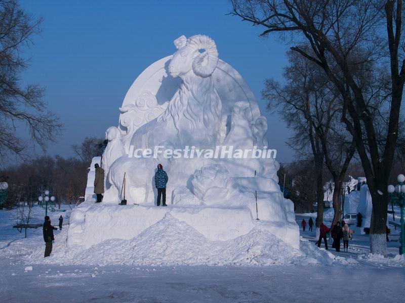 Harbin Sun Island International Snow Sculpture Competition