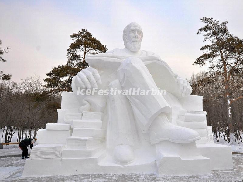 Harbin International Snow Sculpture Contest 2015