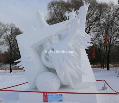 Harbin Sun Island International Snow Sculpture Art Expo 2020