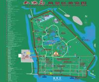 Harbin Sun Island Map
