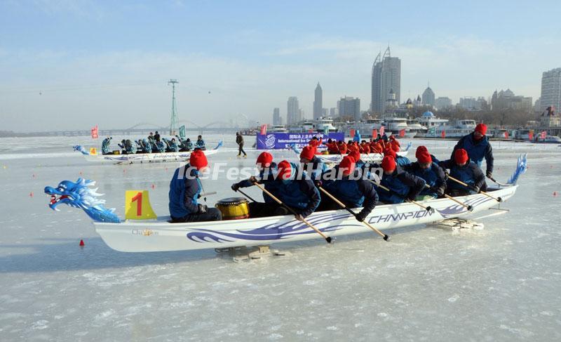 Ice Dragnon Boat Race Harbin