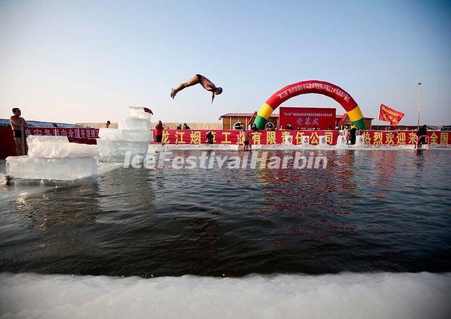 Harbin Winter Swimmers