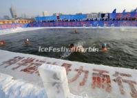 Winter Swimming Harbin Ice Festival