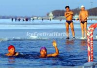 Winter Swimming in the Songhua River