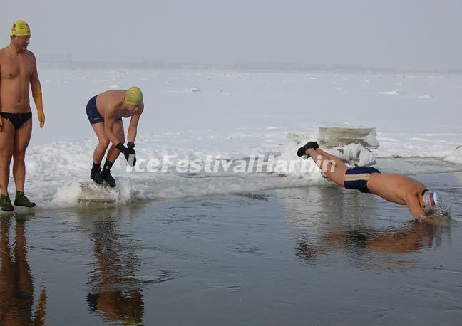 Winter Swimming in Harbin China