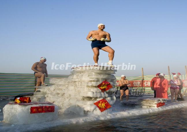 Harbin Winter Swimming