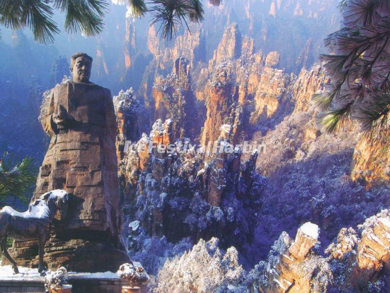 Zhangjiajie Helong Park in Snow