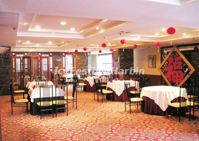 Holiday Inn City Centre Harbin Chinese Restaurant