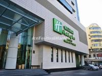 Holiday Inn City Centre Harbin Exterior