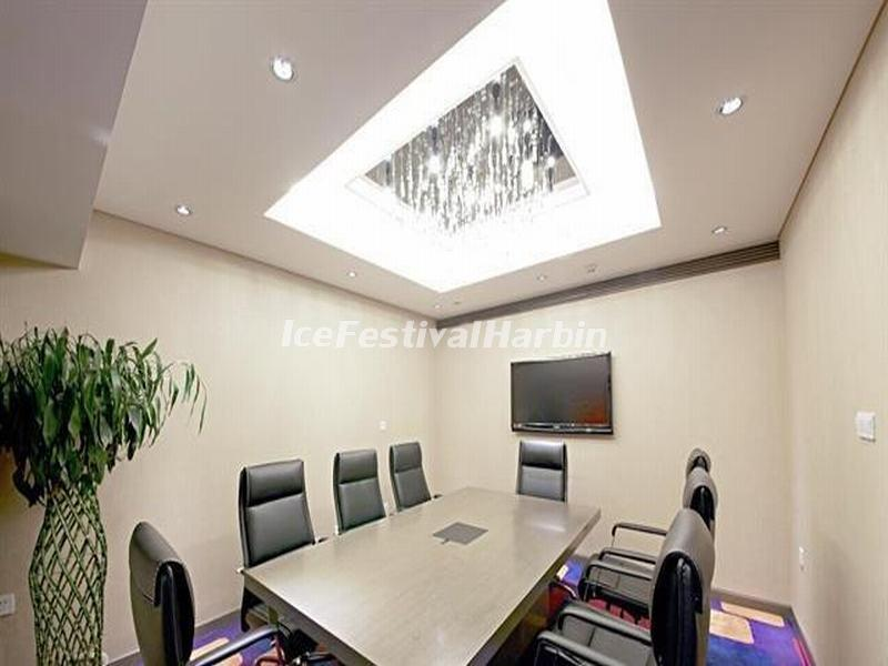 Harbin Holiday Inn City Centre Small Meeting Room