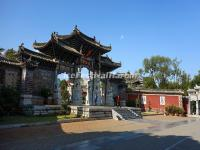 "<a href=""/photo-p260-4063-archway-in-jianshui-confucius-temple.html"">Archway in Jianshui Confucius Temple </a>"