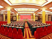 Jingu Hotel Harbin Bussiness Center