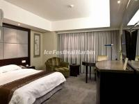 Jingu Hotel Harbin Business Single Room