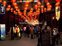 The Red Lanterns in Chengdu Jinli Old Street