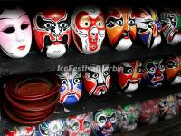 Masks, Jinli Ancient Street, Chengdu