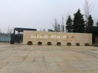 Jinsha Site Museum Entrance