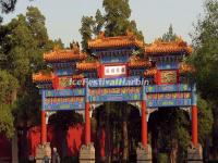 The Archway in Jinshan Park
