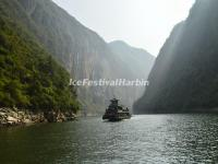 Lesser Three Gorges River Cruise