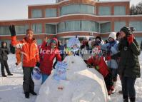 Harbin Erlongshan Ski Resort Winter
