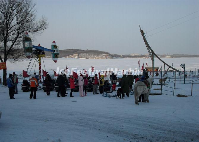 Ice Activities in Harbin Longzhu Erlongshan Ski Resort