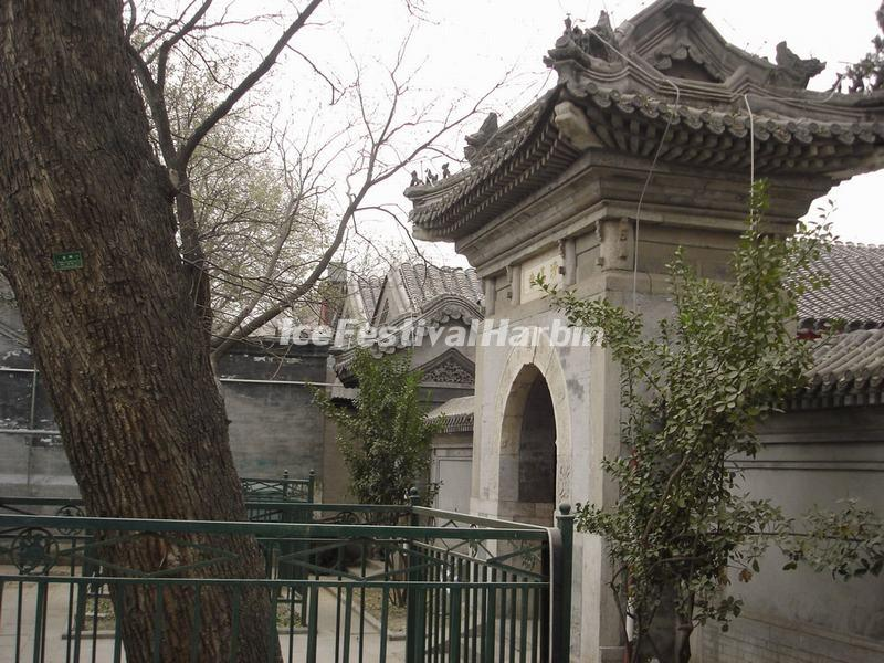 The Entrance of Beijing Madian Mosque