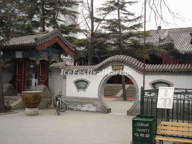 Courtyard in Beijing Madian Mosque