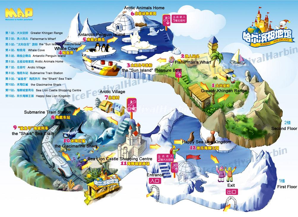 Harbin Polarland Map China