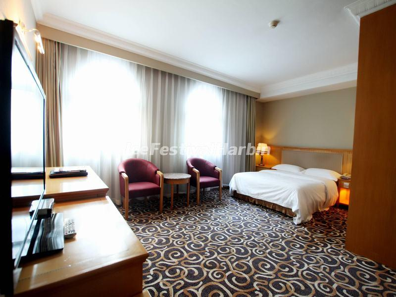 Modern Hotel Harbin Business Standard Room