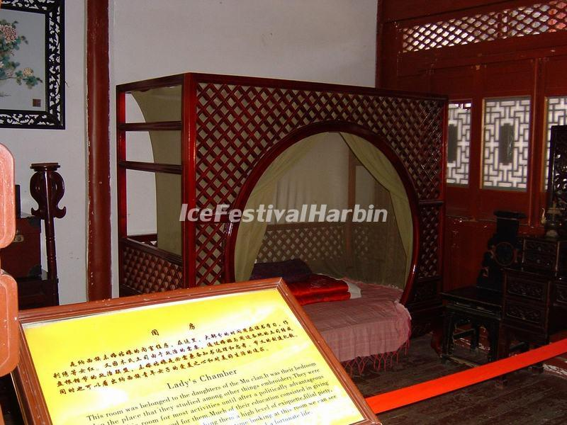 Lady's Chamber in Mu's Residence