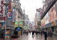 Nanjing Road Shopping Street