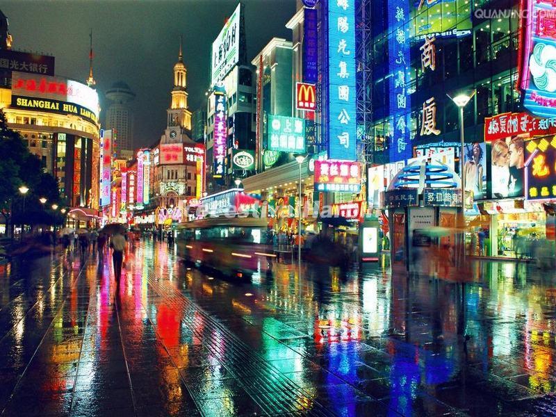 Top 10 Shanghai Hotels Near Nanjing Road Shopping District