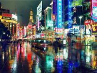 Nanjing Road Night Scene