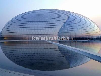 Beijing National Center for the Performing Ar