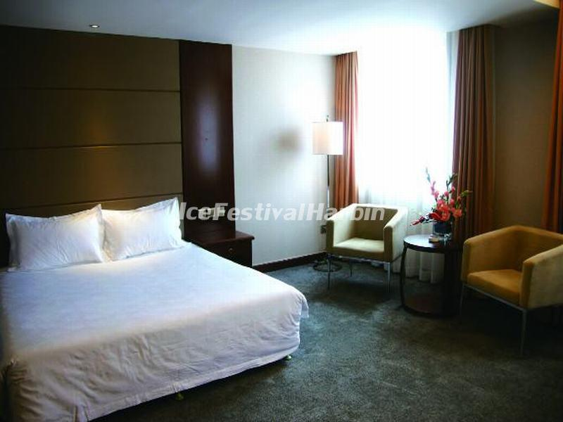 New Gloria Garden Plaza Hotel Harbin Standard Room