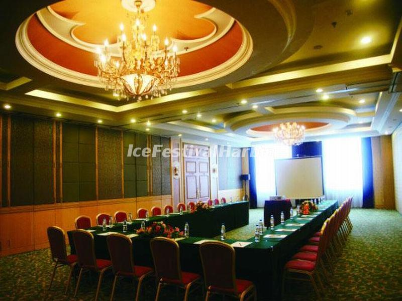 New Gloria Garden Plaza Hotel Harbin Meeting Room