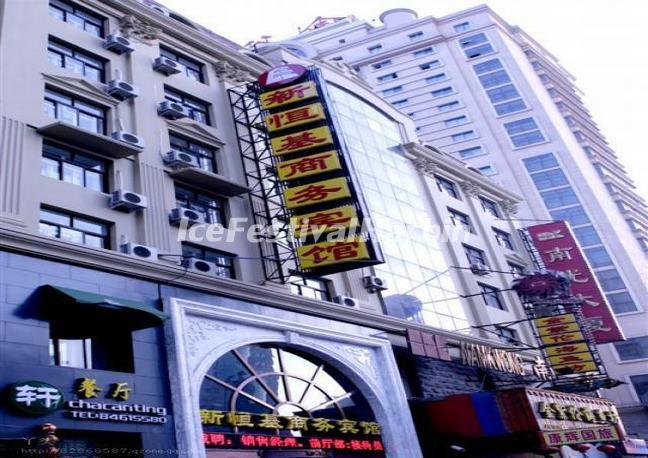 Harbin New Hengji Business Hotel Exterior