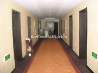 "<a href=""/photo-p77-3665-harbin-new-hengji-business-hotel-corridor.html"">Harbin New Hengji Business Hotel Corridor</a>"