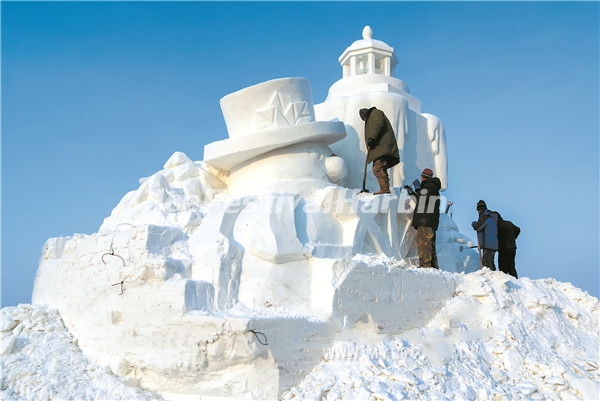 Pleasant Tour in Harbin Ice and Snow Season