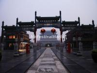 "<a href=""/photo-p222-3298-the-archway-in-beijing-qianmen-street.html"">The Archway in Beijing Qianmen Street</a>"