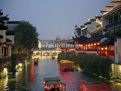 Nanjing Qinhuai River Night View