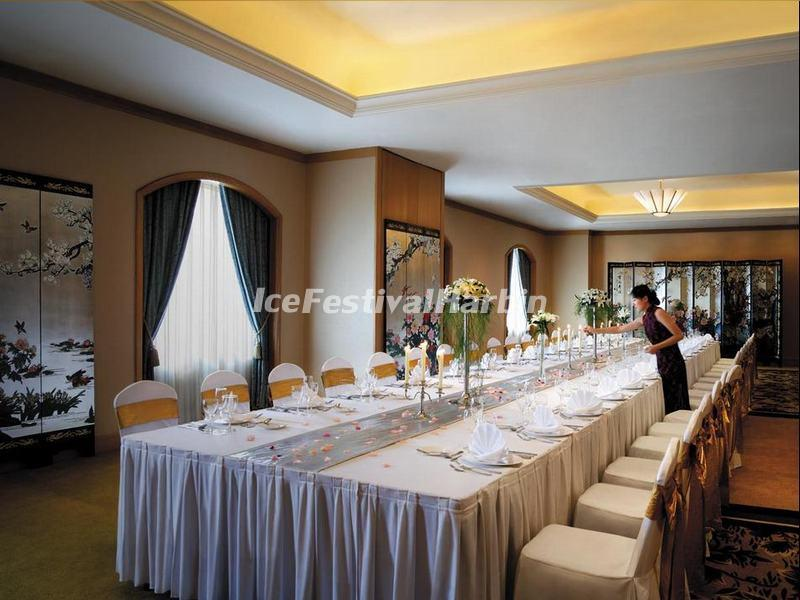 Shangri-la Hotel Harbin Function Room