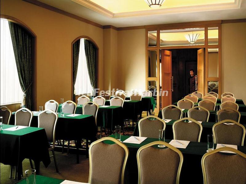Shangri-la Hotel Harbin Meeting Room