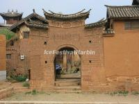 A Gate of the Shaxi Ancient Town
