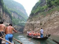 Shennong Stream Cruise