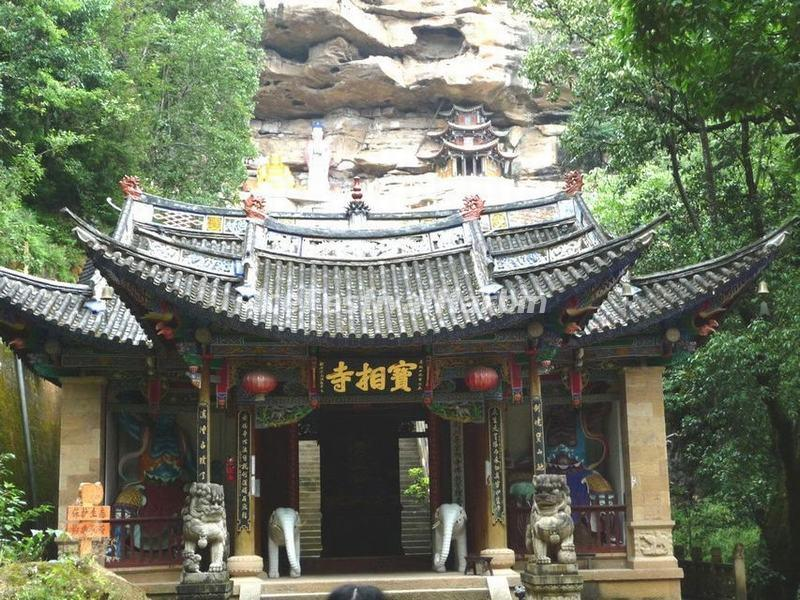 The Baoxiang Temple in Shibaoshan Mountain