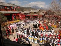 Naxi Ethnic Cultural Performance in Shuhe Ancient Town