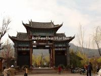 The Entrance Gate to Shuhe Ancient Town