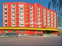 Sightseeing Holiday Hotel Harbin Exterior